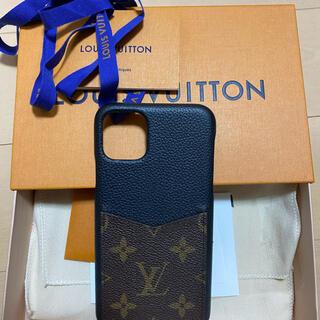 ルイヴィトン(LOUIS VUITTON)のiPhone 11 pro max ルイヴィトン 携帯ケース(iPhoneケース)