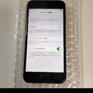 iPhone - iphone 8 SIMフリー スペースグレイ バッテリー残量 91%