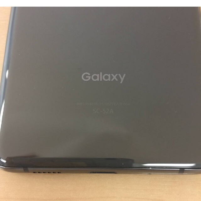 SAMSUNG(サムスン)の【imei ○】galaxy s20+ 【Docomo】 スマホ/家電/カメラのスマートフォン/携帯電話(スマートフォン本体)の商品写真