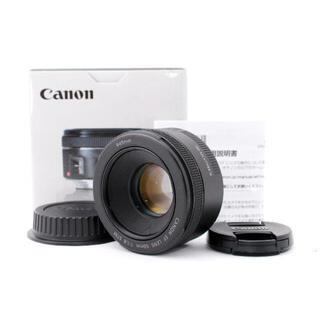 キヤノン(Canon)のcanon 単焦点レンズ 50mm f1.8 stm(レンズ(単焦点))