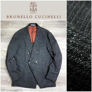 ブルネロクチネリ(BRUNELLO CUCINELLI)のB32 ブルネロクチネリ ダブルジャケット ウール リネン シルク 50(テーラードジャケット)
