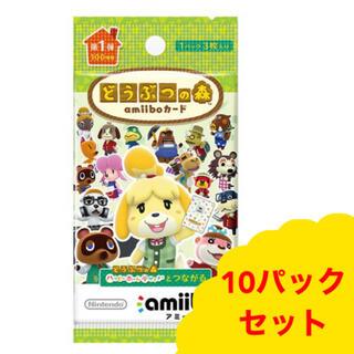 ニンテンドウ(任天堂)のどうぶつの森amiiboカード 第1弾(Box/デッキ/パック)