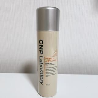 チャアンドパク(CNP)のCNP プロポリス アンプル ミスト(化粧水/ローション)