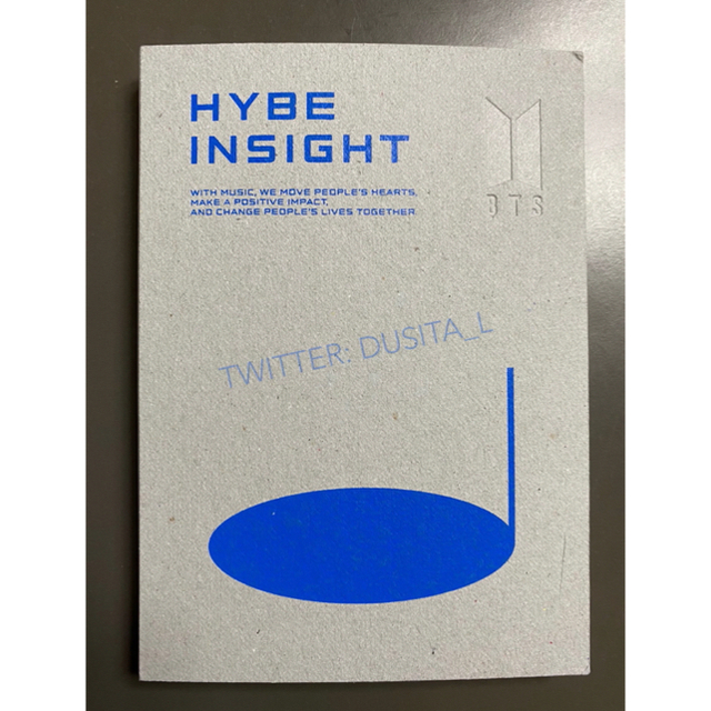 防弾少年団(BTS)(ボウダンショウネンダン)のBTS  ポストカードブック20枚セット HYBE  INSIGHT エンタメ/ホビーのCD(K-POP/アジア)の商品写真