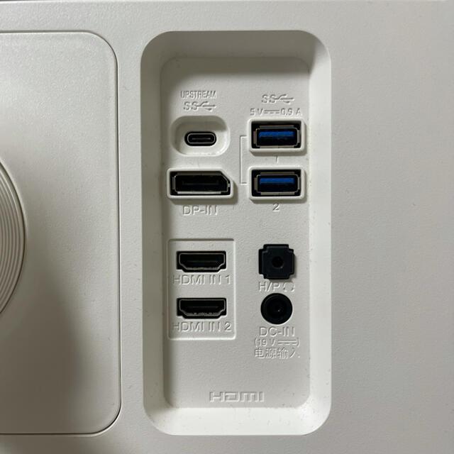 LG Electronics(エルジーエレクトロニクス)のLG UHD Monitor 4k 27UL850  スマホ/家電/カメラのPC/タブレット(PC周辺機器)の商品写真