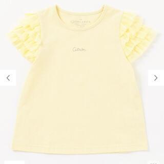anyFAM - エニィファム 袖チュール Tシャツ