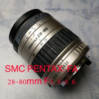 ペンタックス(PENTAX)のペンタックス SMC PENTAX-FA 28-80mm F3.5-5.6(レンズ(ズーム))