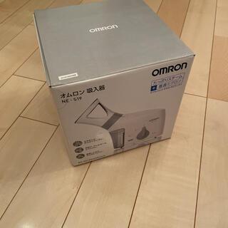 オムロン 吸入器 NE-S19