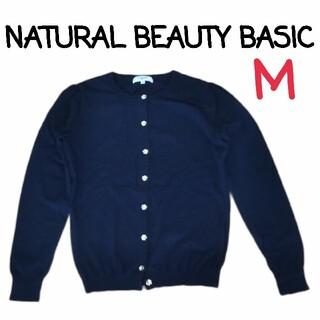N.Natural beauty basic - NATURAL BEAUTY BASIC カーディガン 黒 ブラック 花 ボタン