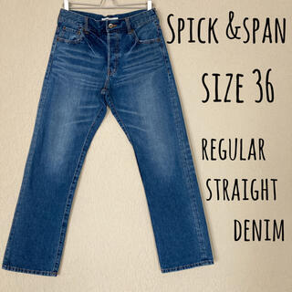スピックアンドスパン(Spick and Span)のSpick &span regular straight denim 36(デニム/ジーンズ)