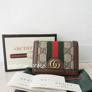 Gucci - 新品同様【グッチ】GG オフィディア カードケース コンパクトウォレット 財布