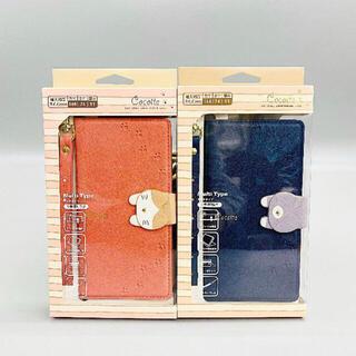 新品 手帳型 マルチタイプ iPhone Android スマホケース 2点販売(モバイルケース/カバー)