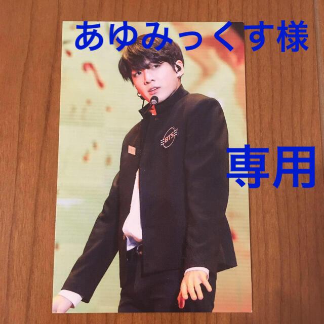 防弾少年団(BTS)(ボウダンショウネンダン)の BTS 君に届く 会場限定 トレカ ジョングク  エンタメ/ホビーのCD(K-POP/アジア)の商品写真