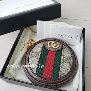 Gucci - 新品同様【グッチ】オフィディア GG コインケース キーケース 574840