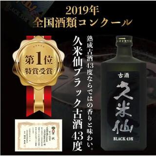 久米仙 琉球泡盛 古酒 BLACK 720ml(焼酎)
