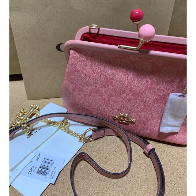 COACH(コーチ)のCOACH  ポーチ ピンク がま口 NORA キスロッククロスボディ  レディースのバッグ(ショルダーバッグ)の商品写真
