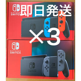 Nintendo Switch - 【 新品未開封 】 任天堂スイッチ 本体 Nintendo Switch  3台