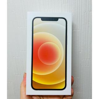 アイフォーン(iPhone)のiPhone12 ホワイト128GB 箱のみ(その他)