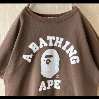 A BATHING APE - アベイシングエイプ BAPE エイプ Tシャツ スウェット ブラウン M 90s