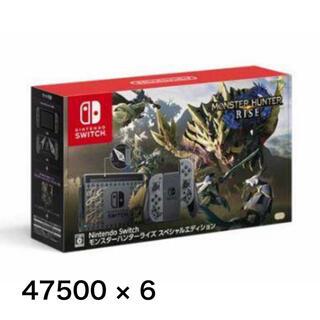 Nintendo Switch - 新品 switch モンスターハンターライズ スペシャルエディション 6台セット