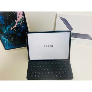 Apple - iPad Pro 11 64GB + Smart Keyboard Folio