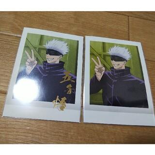集英社 - 呪術廻戦   五条悟   ぱしゃこれ   箔押し