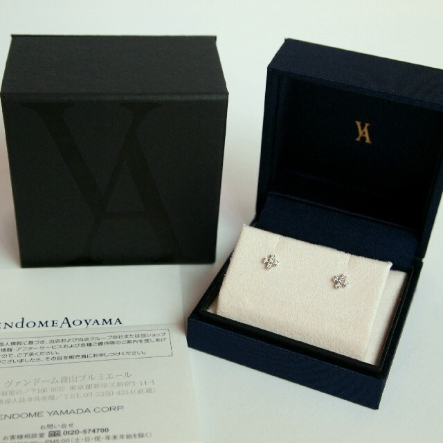 Vendome Aoyama(ヴァンドームアオヤマ)のヴァンドーム青山 プルミエール ピアス ダイヤモンド 花びら K18WG 極美品 レディースのアクセサリー(ピアス)の商品写真
