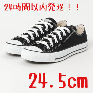 CONVERSE - 新品 コンバース オールスター OX ブラック 24.5