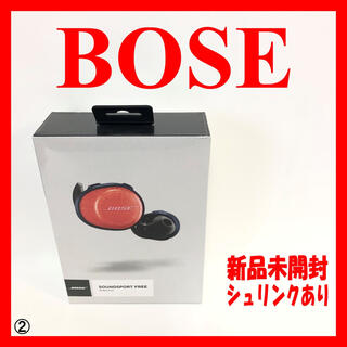 ボーズ(BOSE)のBose SoundSport Free wireless オレンジ(ヘッドフォン/イヤフォン)