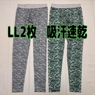 アディダス(adidas)のタイツ レギンス アディダス 吸汗速乾 LL 2枚(レギンス/スパッツ)