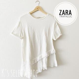 ZARA - 【ZARA】アシンメトリー フリンジ コットントップス