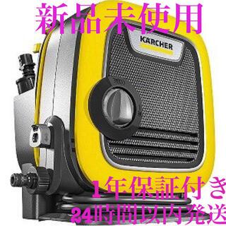 新品 家庭用 高圧洗浄機 ケルヒャー K 16000500 K MINI
