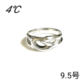 4℃ - 4°C シルバーリング 9.5号(美品)