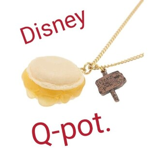 Q-pot. - Q-pot. Disneyコラボ  ハニーマカロンネックレス