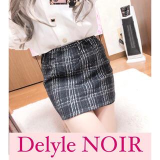 デイライルノアール(Delyle NOIR)の3425.Delyle NOIR 薄手ニット ツイード風 タイトスカート(ミニスカート)