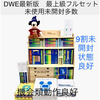 Disney - 【超美品】最新版 DWE ワールドファミリーフルセット MTDSGAQLP