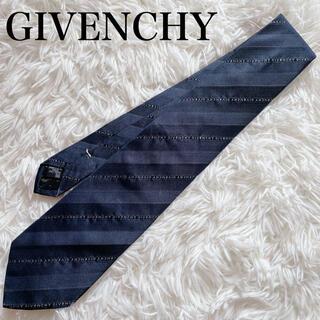 ジバンシィ(GIVENCHY)のジバンシー ネクタイ ストライプ柄 ビジネス シンプル レアモデル フランス製(ネクタイ)