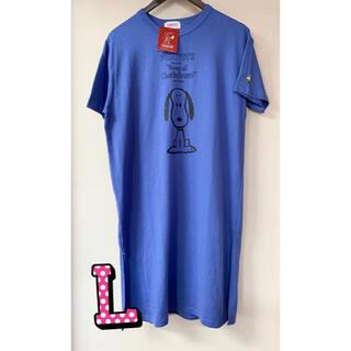 ピーナッツ(PEANUTS)の新品 スヌーピー ワンピース ロングTシャツ  BIGチュニック Lサイズ(Tシャツ(半袖/袖なし))