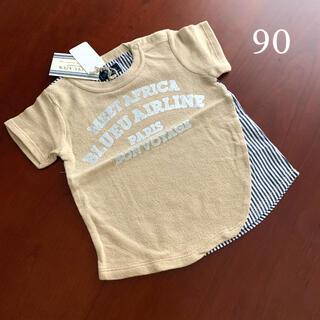 RIO - ⭐️未使用品 ブルーアズール Tシャツ 男の子 90サイズ