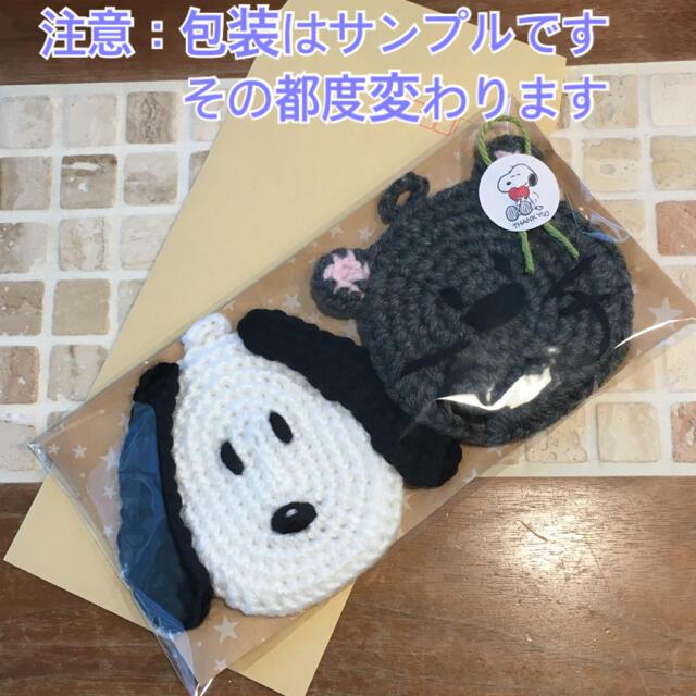 【受注生産】犬 猫 アクリルたわしエコたわしコースタープチギフトプレゼント ハンドメイドの生活雑貨(キッチン小物)の商品写真