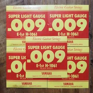ヤマハ(ヤマハ)の✨即購入OK✨新品✨YAMAHA H1061 エレキギター用 バラ弦 1弦(弦)