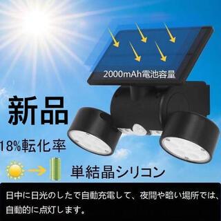 ソーラーライト 30LED対応 人感センサーライト 太陽光発電 3面発光