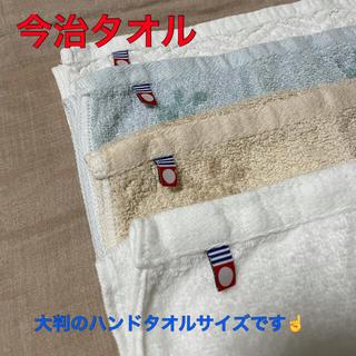 今治タオル - 【未使用✨】今治タオル(大判ハンドタオル)4枚セット