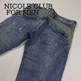ニコルクラブフォーメン(NICOLE CLUB FOR MEN)のキム様専用!ニコルクラブフォーメン ヒッコリー切替ストレート ウエスト約83cm(デニム/ジーンズ)