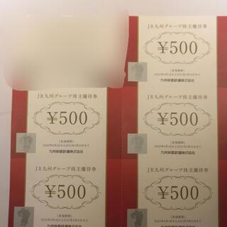 ジェイアール(JR)のJR九州 グループ株主優待券(その他)