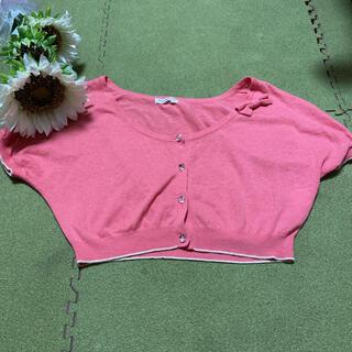 ロイスクレヨン(Lois CRAYON)の16日限定!最終価格!ロイスクレヨン☆可愛いピンク色のボレロ(カーディガン)