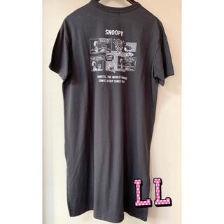 ピーナッツ(PEANUTS)の新品 スヌーピー ワンピース ロングTシャツ  BIGチュニック L Lサイズ(Tシャツ(半袖/袖なし))