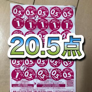 ヤマザキセイパン(山崎製パン)のヤマザキ春のパン祭り2021(食器)