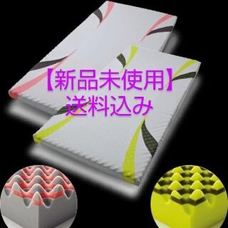 【新品】 西川 マットレス AIR 01 シングル(マットレス)