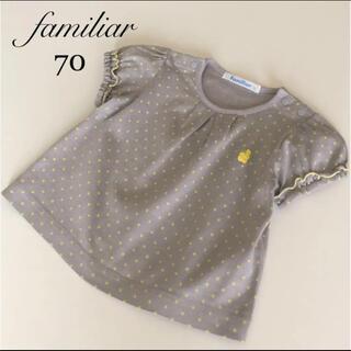 familiar - ファミリア 半袖 シャツ Tシャツ 70 春 夏 水玉 ミキハウス